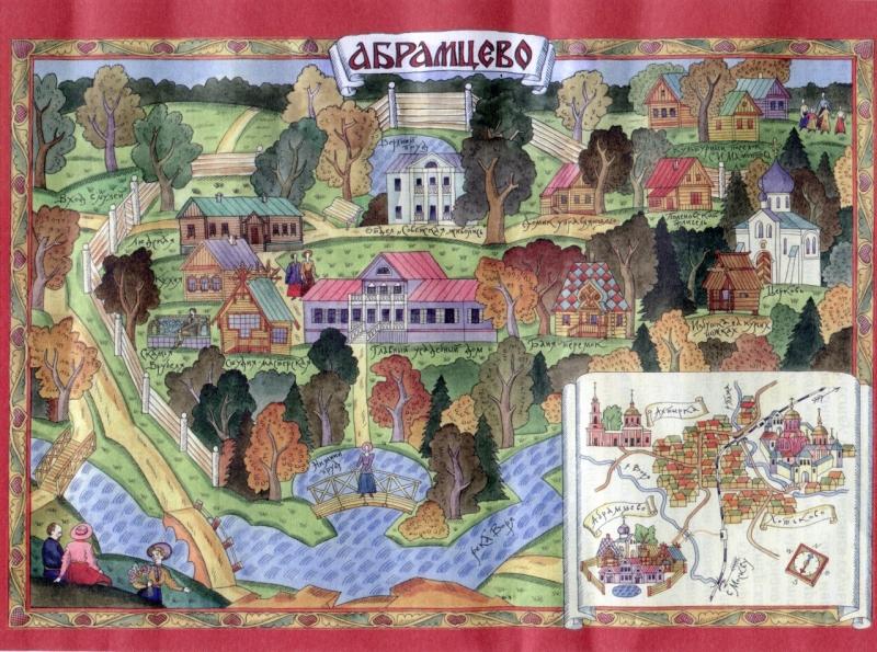 Художественная акция «Вечер в музее» Абрамцево