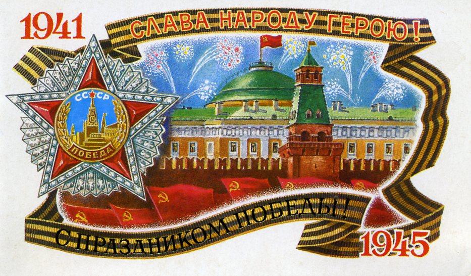 70 лет Параду Победы!